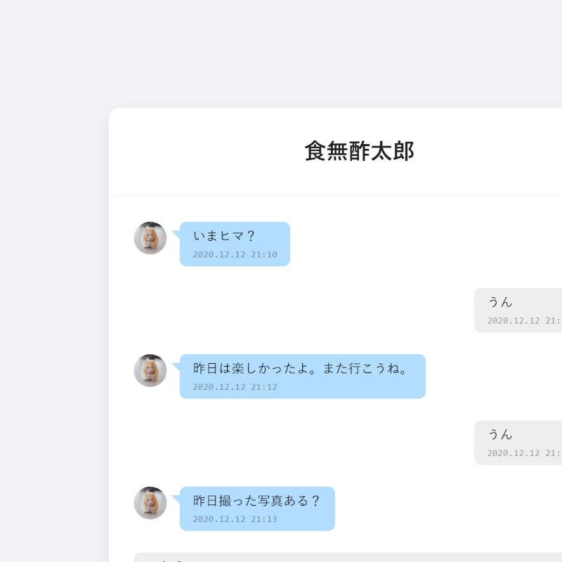 HTML テンプレート No.004